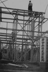 建設中の岸中外科